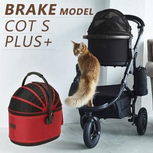 ペットカート ペットバギー ドッグカート キャットカート AIRBUGGY for Dog COT ...