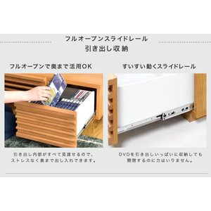 テレビ台 テレビボード 国産 完成品 ローボー...の詳細画像5
