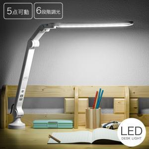 デスクライト LED おしゃれ 学習机 子供 L型 照明 無...