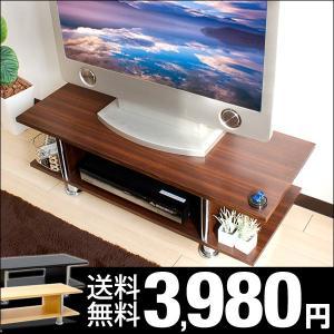 テレビ台 ローボード ローボードテレビ台 幅100 木製 北...