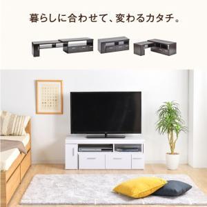 テレビ台 ローボード 収納 伸縮型 おしゃれ ...の詳細画像5
