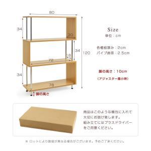 オープンラック オープンシェルフ ラック 木製 おしゃれ 幅80 おしゃれな木製オープンラック|tansu|04