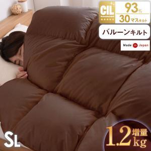 [送料無料]   ■サイズ 150x210cm 充填量:1.2kg ループ数 8カ所 梱包サイズ 2...