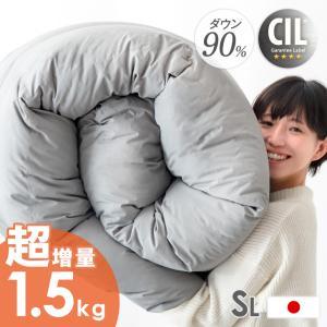 羽毛布団 シングル 羽毛ふとん 掛け布団 日本製 ホワイトダウン90% 350dp以上 冬用 7年保証 羽毛|tansu