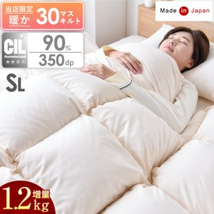 羽毛布団 シングル 羽毛ふとん 掛け布団 日本製 ダックダウン90% 増量1.2kg 7年保証 350dp以上 羽毛 CILシルバーラベル|tansu