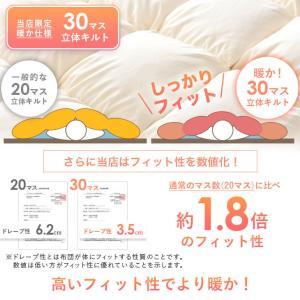 羽毛布団 シングル 羽毛ふとん 掛け布団 日本製 ダックダウン90% 増量1.2kg 7年保証 350dp以上 羽毛 CILシルバーラベル|tansu|03
