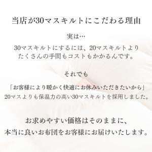 羽毛布団 シングル 羽毛ふとん 掛け布団 日本製 ダックダウン90% 増量1.2kg 7年保証 350dp以上 羽毛 CILシルバーラベル|tansu|04