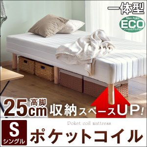 ベッド 脚付きマットレス シングルベッド シングル 一体型 ...