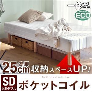 ベッド 脚付きマットレス セミダブルベッド セミダブル 一体...