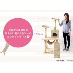 キャットタワー 据え置き 130cm 猫タワー 置き型 爪研ぎ 麻紐 ねこ 猫 ネコ つめとぎ ハンモック キャットハウス 多頭 おしゃれ|tansu|02