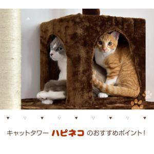 キャットタワー 据え置き 130cm 猫タワー 置き型 爪研ぎ 麻紐 ねこ 猫 ネコ つめとぎ ハンモック キャットハウス 多頭 おしゃれ|tansu|06