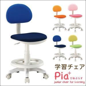 学習椅子 学習イス 学習いす 学習チェア 回転チェア チェア 子供用学習椅子 チェアー|tansu