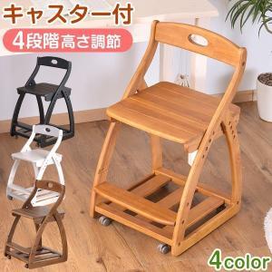 キャスター付き 学習チェア 木製 チェア 高さ調節 デスクチェア キッズチェア 学習椅子 椅子 ブラウン ホワイト ナチュラル ブラック 学習イス 北欧|tansu