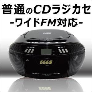 CDラジオカセット CDラジカセ ワイドFM ポータブルCDプレーヤー AM/FM 2WAY 乾電池式 ACアダプター CDリピート再生