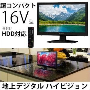 テレビ 16型 16V 16インチ 液晶テレビ 16V型 L...