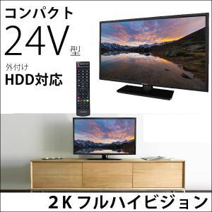 テレビ 24型 24V 24インチ 液晶テレビ 24V型 フ...