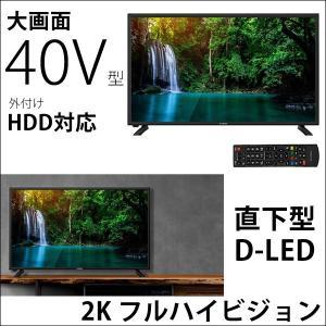 テレビ 40型 40V 40インチ 2K 液晶テレビ 40V...