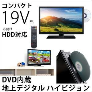 テレビ 19型 19V 19インチ 液晶テレビ 19V型 D...