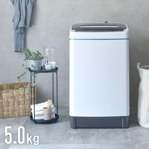 全自動洗濯機 洗濯機 5.0kg 縦型 5つの洗濯コース 1年保証 洗い すすぎ 脱水 標準 時短 ガンコ汚れ 槽洗浄 家電 一人暮らし コンパクト ファミリー 家庭用の画像