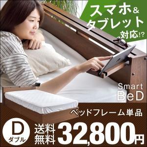 ベッド ダブル ダブルベッド ベッドフレーム 日本製 宮付き 収納付き ダブル フレーム おしゃれ 国産|tansu
