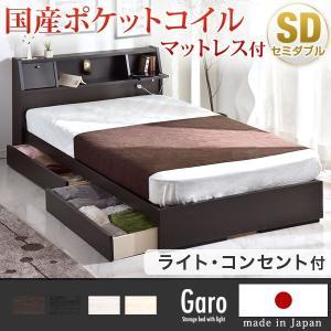 ベッド 宮付き 収納付き セミダブルベッド セミダブル フレーム 収納付き マットレス付き|tansu