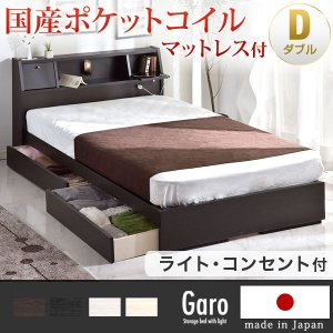 ベッド 宮付き 収納付き ダブルベッド ダブル フレーム 収納付き マットレス付き|tansu
