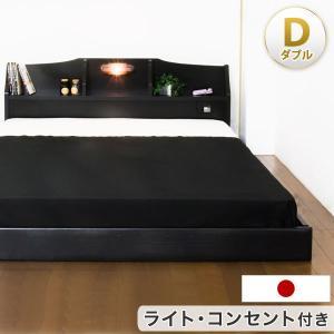 ベッド ダブルベッド ベッドフレーム 日本製 ダブル フレーム ローベッド 宮付き コンセント付 ベットシンプル おしゃれ 国産 シンプルベッド|tansu