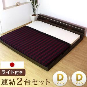ベッド 連結ベッド ベッドフレーム ダブル+ダブル 日本製 ローベッド ファミリーベッド 家族ベッド...