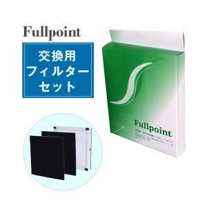 空気清浄機交換フィルター 交換フィルター Fullpoint...