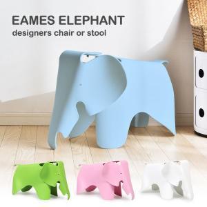 イームズチェア イームズ エレファントチェア リプロダクト 子供部屋 ジェネリック家具 Eames シェルチェア キッズ キッズ椅子|tansu