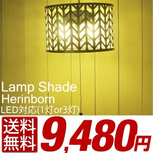ペンダントライト 3灯 照明 照明器具 ライト 間接照明 天井照明 電気 照明|tansu