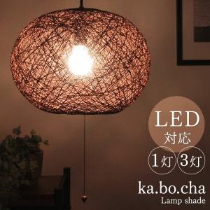 ペンダントライト 3灯 1灯 照明 照明器具 ライト 間接照明 天井照明 電気 照明 アジアン|tansu