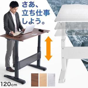 スタンディングデスク 昇降 120 昇降テーブル 上下 テーブル 高さ調節 昇降 キャスター付き 木製 PCデスク キャスター付きの写真
