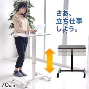 昇降デスク スタンディングデスク ガス圧 パソコンデスク 昇降式 テーブル キャスター付き 高さ調整...