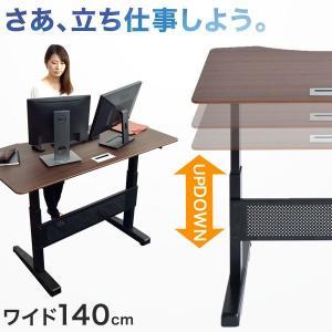 デスク テーブル スタンディング 昇降テーブル スタンディングデスク 昇降 140 上下 高さ調節 収縮 キャスター付き PCデスク  伸縮 昇降式 木製 昇降デスクの写真