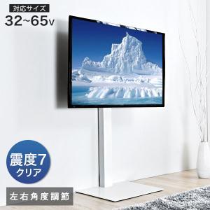 テレビ台 テレビボード テレビスタンド 32~65V対応 壁寄せ 壁寄せ コーナー 自立式 薄型 65インチ おしゃれ TV スタンド 壁寄せテレビ台 壁の写真