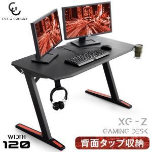 ゲーミングデスク 幅120cm ゲーム パソコン デスク シンプル ブラック CYBER-GROUN...