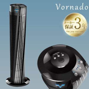 扇風機 タワー型扇風機 タワー リモコン タイマー リビング...
