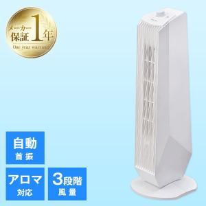 扇風機 タワー リモコン タワー型扇風機 リビング 縦型 ア...