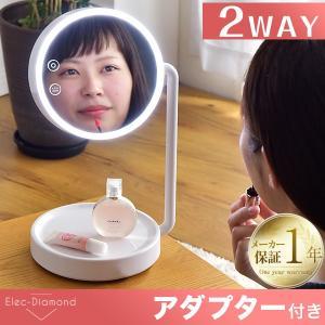 卓上ミラー 化粧鏡 ledミラー 鏡 ミラー 卓上 LEDライト LED化粧鏡 led鏡卓上 led鏡 ACアダプラー 照明付き 卓上 卓上ライト おしゃれ 可愛い 卓上鏡|tansu