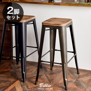 カウンターチェア 2脚セット 完成品 アイアン 天然木 北欧 チェアー カフェ スタッキング カウンター チェア いす 椅子 イス 金属 バーチェア tansu