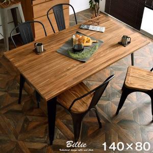 ダイニングテーブル 単品 おしゃれ 北欧 木製 長方形 140×80 高さ70cm 天然木 木目 パ...
