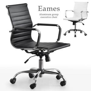 オフィスチェア イームズ デスクチェア レザー 椅子 パソコンチェア オフィスチェアー イス デザイナーズチェア PCチェア OAチェア パソコンチェアー|tansu