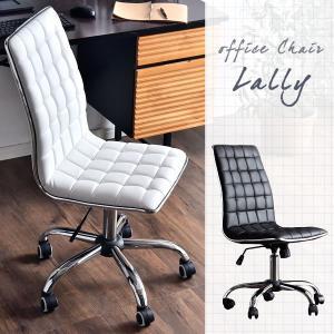 オフィスチェア コンパクト ロッキング チェア デスクチェア レザー 椅子 チェアー オフィスチェアー イス シンプルの写真