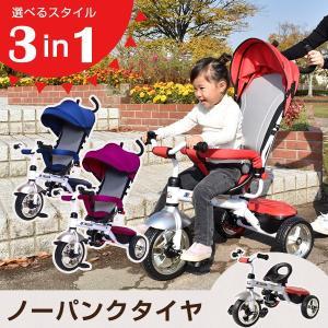 三輪車 1歳 2歳 3歳 おしゃれ かじとり 折りたたみ 子供用三輪車 子供用 乗り物 乗用玩具 キッズ シンプル 子供 手押し 自転車 手押し車 ギフト プレゼント