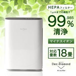 空気清浄機 HEPA フィルター PM2.5 対応 UVライ...