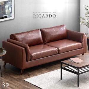 [送料無料]   ・大人なムードを演出する3Pソファ ・お部屋を広く見せるロースタイル ・快適な座り...