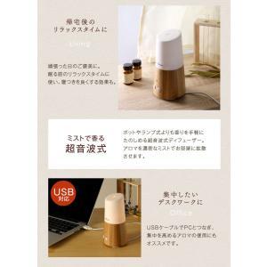 アロマディフューザー 超音波 木目調 USB おしゃれ 空焚き防止 LED 卓上 オフィス ミニ 加湿器 小型 アロマ加湿器|tansu|06