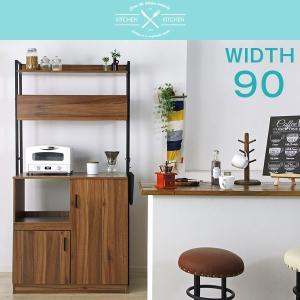 食器棚 キッチン収納 レンジ台 幅90cm キッチンラック キッチンボード レンジボード カップボード おしゃれ 北欧|tansu