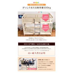 二段ベッド 2段ベッド シングル カントリー調 天然木 パイン材 木製大型商品 tansu 11